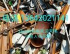 回收板房 集装箱 岩棉板