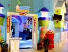 小豆丁儿童主题餐厅加盟 儿童主题餐厅加盟排行榜