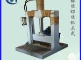 大型橡胶料裁切机烟胶块液压切胶机
