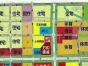 隆基泰和万和奥城万隆街独栋商业楼