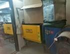 惠城厨房油烟机清洗厨房排油烟系统安装厨房除味机安装