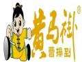 长垣黄马褂高端家政服务公司