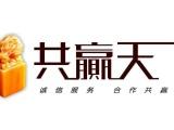天津lg电视维修各区统一24h联系方式是多少
