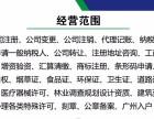 入户广州 社保+公积金代缴,提供入户广州一站式 服务