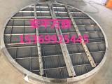 S1800-100 不锈钢丝网除沫器 脱硫金属除沫器厂家