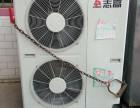 永州二手空调销售回收丨永州空调销售回收