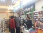 百货超市转让烟酒茶叶店便利店转让A