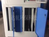 UV光解净化器VOC废气处理设备
