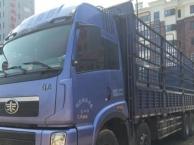 出售多辆二手货车车型全保证都是个人干活车!可做二手车贷款