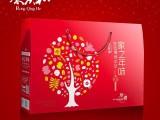 河南鄭州白酒盒包裝定制