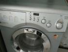 海尔滚筒洗衣机550元没毛病给送货