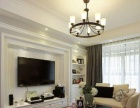 专业室内装饰,吊顶,刮腻子,立隔断,改水电,安装灯具,