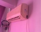 家用挂式空调转卖