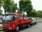 北仑4.2米货车出租