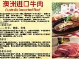上海可以做冻肉进口报关 鸭肉进口报关 要办哪些资料