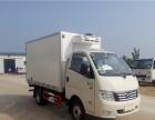 转让 冷藏车出售江淮康玲3米1冷藏车
