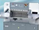 正鸿印刷设备配件公司
