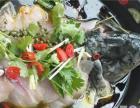 御厨师魔石鱼 奇石咕噜鱼 特色石锅鱼菜品