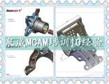 上海闵行MASTERCAM数控车床编程培训