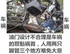 中国郑州鸿雁国际航空快递电话货运物流中华快递