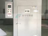 苏州品牌好的印制板烘箱批售_青海印制板烘箱