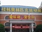 出租临桂环湖写字楼