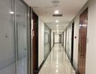 可分租人民广场联合大厦3000平 精装修高端写字楼