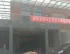 华东上海城全业态商招租培训机构