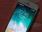 港版苹果5s忍痛低价转让,移动联通双4g