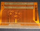 线路板UL796认证标准解读