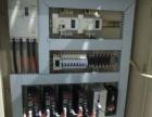 电箱设计安装编程