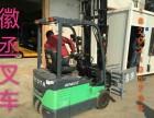 供應叉車 二手叉車 二手合力2-3.5噸叉車 保質保量