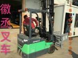 供应叉车 二手叉车 二手合力2-3.5吨叉车 保质保量