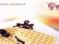 温州泡芙店加盟1-2人10平开店天天火爆 月收入高