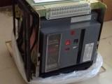 智能断路器RMW1-6300/3P 6300A