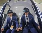 发现号,双人VR的巅峰之作