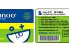 长沙制卡制作门禁卡诊疗卡会员卡贵宾卡磁条卡IC卡ID卡智能卡