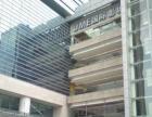 杨家坪步行街A级写字楼西城国际56一900平方招租
