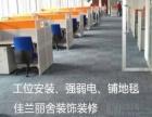 北京各区商场店铺装修 底商 饭店 宾馆 超市等装修