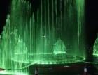山西喷泉假山厂家山西音乐喷泉公司山西喷泉设计