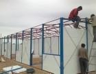 徐州市夹芯板房设计安装公司