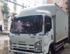 青岛地区到全国长途货运车、长途搬家拉货车、专车运送