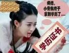 贵溪新知学校(鹰潭学习中心)2017年春季招生全面开始.