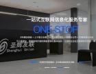 天津网站需要备案吗天津做网站怎么注册域名