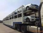 上海无锡苏州轿车托运私人物品托运