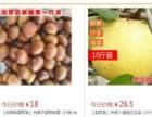 大农合商城徐州人自己的网上超市