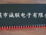 诚联**机架式FC满配光缆终端盒,24芯光缆终端盒