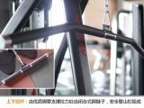 豪华三站综合训练器 赛玛PSM-H3
