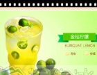 北京冷饮店加盟学习技术/鲜果时间饮品店加盟培训