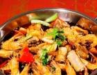开家鲜虾火锅店需要多少钱?鲜虾火锅烧烤,三赚货合一